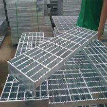 热镀锌雨水篦子 钢格板价格 万泰复合钢格板