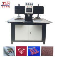 服装硅胶商标生产设备 广东商标设备生产厂家