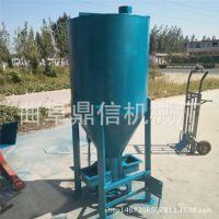 水产养殖饲料搅拌机 鱼饲料混合搅拌机  质量保障