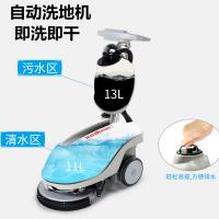 厂家批发科的GBZ 350B小型商用手推式自动洗地机