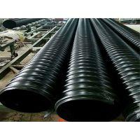 DN300波纹管_HDPE双壁波纹管_内蒙古市政污水排放管道