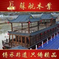 兴化16米大型餐饮船厂家直销 纯手工制作 双层画舫船 特色餐饮船