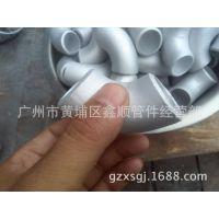 广州销售EN10241标准铝合金弯头,各种规格型号焊接弯头