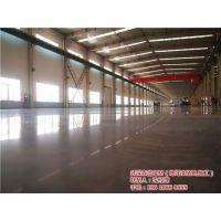 武汉混凝土硬化剂|混凝土密封硬化剂|武汉混凝土硬化剂销售