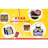 天津港食品进口如何报关报检