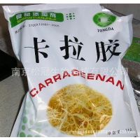 卡拉胶生产厂家 卡拉胶价格 卡拉胶用途