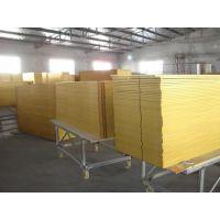 韩国进口联合远红外电热板批发-专业安装电热炕、安全温暖省电