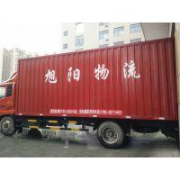 东莞清溪直达南京市物流公司 南京市货运专线