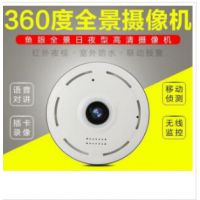 camera家用WiFi无线监控摄机 360度VR全景鱼眼网络摄像头无死角 800万像素