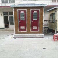 移动环保厕所 公共卫生间 移动公厕 环保公厕