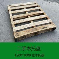 河南出口包装箱厂家出售二手木托盘九成新松木托盘