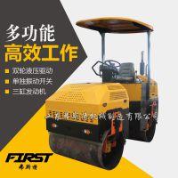 领先品牌座驾式3吨全液压压路机 厂家钜惠小型压路机