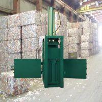 易拉罐压缩打包机 塑料瓶打包压块机 启航牌废旧纸箱打块机