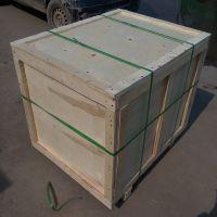 普通胶合板木箱 机械设备外包装木箱 可定制
