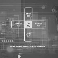 湖南科易智能科技有限公司