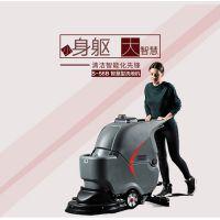 重庆手推式全自动洗地机S56B医院使用售后服务怎么办?