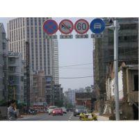 长沙弘力交通供应标志标线标牌