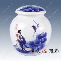 景德镇手绘陶瓷茶叶罐定做 粉彩陶瓷茶叶罐厂家