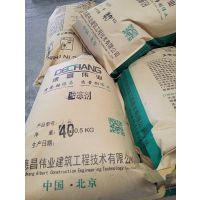 防冻剂 冬季施工混凝土添加剂 防止混凝土冻坏材料