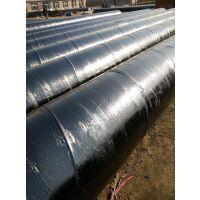 厚壁螺旋钢管厂 河北厚壁螺旋钢管 沧州厚壁螺旋钢管 河北大口径螺旋钢管 大口径螺旋钢管厂