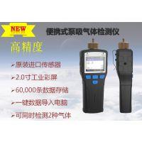 海纳环保HN 3000-NH3便携式内置泵氨气检测仪