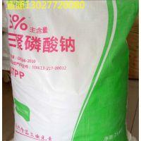 三聚磷酸钠的价格,食品级保水剂三聚磷酸钠的价格