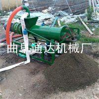优质干湿分离机 批发采购 养殖粪便全自动漏粪板机 鸡粪脱水机 通达机械