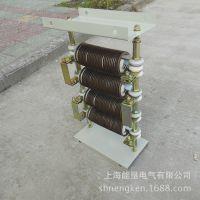 提供特价RT54-132M2-6/1B电动机用起动调速制动电阻器 上海能垦起动电阻器