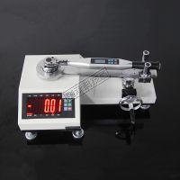 SHANJ-5KN扭力扳手检定仪报价