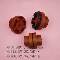 NM型橡胶联轴器泵用联轴器厂家直销规格齐全