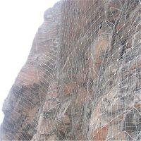 山体防护网_山体边坡防护网_山体防护钢丝网厂家
