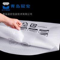 烟台海阳厂家生产 白色覆膜 epe珍珠棉包装袋 珍珠棉袋 可定制