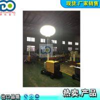建筑工地夜间施工照明车 可选配发电机组 可移动施工照明灯