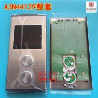 A3N44129/外呼盒整套/电梯配件/江南快速外呼并联点阵显示/奥的斯
