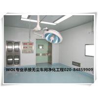 承接医疗洁净室医院手术室ICU无菌室 净化工程实验室工程设计 安装