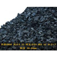 中山无烟煤供应|中山烟煤批发|中山煤炭公司|煤炭低价便宜卖