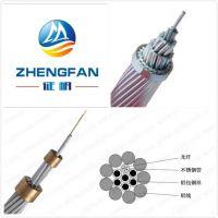 征帆 OPPC光缆厂家报价OPPC-24b1-240/55型号全 质量优