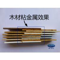 环氧树脂胶 聚力JL-660 4小时透明环氧AB胶 陶瓷水晶粘接胶水 透明AB胶厂家