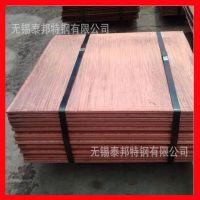 现货供应国标紫铜大板 1.5*1000 T2铜卷板 定做超宽超长紫铜板 保质保量