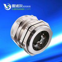 浙江雷诺尔金属屏蔽电缆接头 金属屏蔽电缆固定头