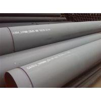 钢套钢岩棉保温螺旋钢管价格 鑫飞管道一级品质 材质齐全可配送到厂——山西新闻网