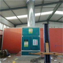 太康县乐旺环保厂家供应喷漆房废气处理方法 干式活性炭吸附箱 活性炭漆雾处理箱长期供应