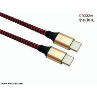 中科朗讯USB2.0 TYPE C 圆形金属数据线快充尼龙编织手机电脑通用线