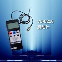 便携式测振仪 VB-8200 全套振动探头和磁性吸头 频率10Hz到1kHz JSS/金时速