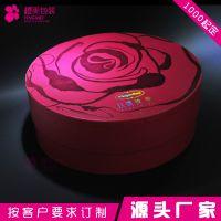 厂家定制月饼包装盒 酒店月饼盒生产——樱美印刷