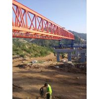QJ架桥机 东方路桥 山东架桥机 路桥机械设备 新东方厂家