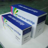 包装盒印刷,各类产品彩盒定制,深圳食品包装盒厂家 一对一全程跟踪服务