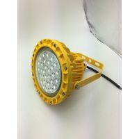 KHD510免维护防爆LED灯80W