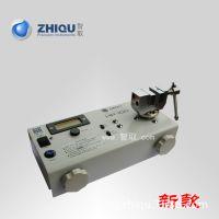 智取ZQ-10V扭矩仪 扭力测试仪 小物品扭力仪
