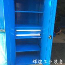 深圳 辉煌HH-232 方孔挂板工具柜 汽修零件整理柜